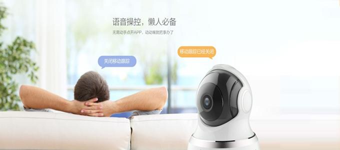 会说话爱聊天 C6多功能云台摄像机升级版 商城预售中