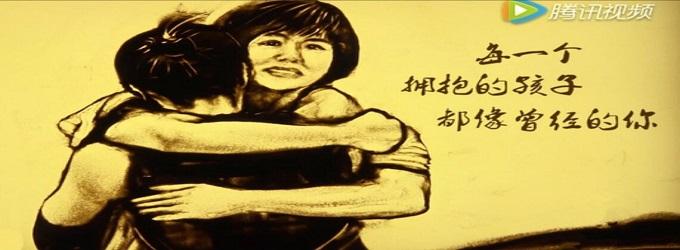泪目…一幅致敬中国女排的沙画,没看完已哽咽……