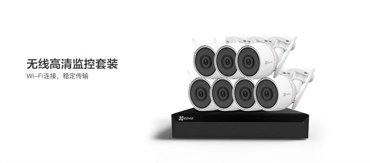 让你安装更方便:萤石无线监控套装C3T(WiFi版)+X5C实操指南