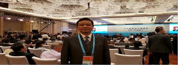 参会B20,坚定信念——陈宗年:见证全球经济一体化,践行创新新常态