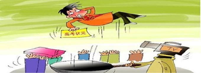 中国昔日高考状元如今都在干什么?