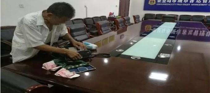 71岁老人坐了一次出租,一摸口袋少了8000块……