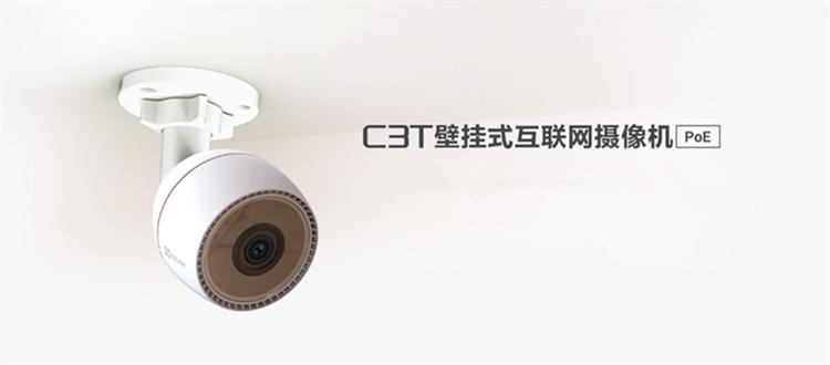 自定义监控区域:关于C3T的用户深度访谈