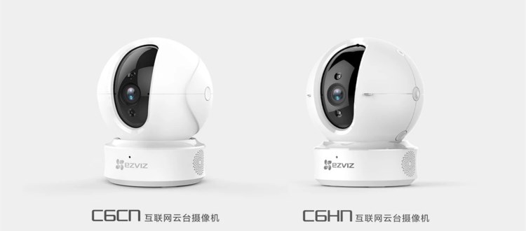 新品丨萤石C6CN、C6HN互联网云台机全新上市,厉害了我的摄像机!