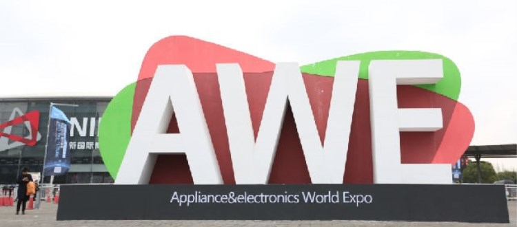AWE:AI技术火力全开 智慧点亮美好生活