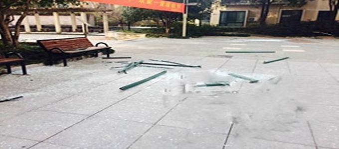 突发 | 好恐怖!一声巨响玻璃窗被炸碎,家家都有的它惹了大祸!