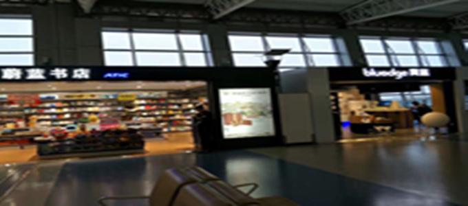 萤石入驻全国18省机场,你在这里可以找到我啦!