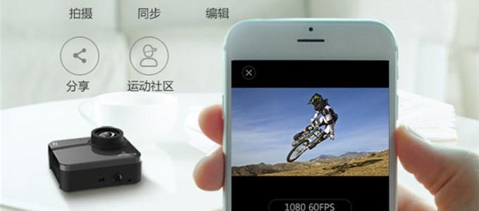 萤石S1A京东首发 运动相机离全民普及还有多远?