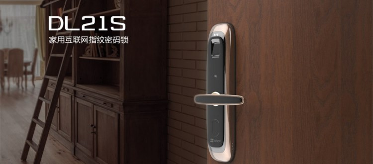 匠心巧制新升级,萤石二代智能锁DL21S开售